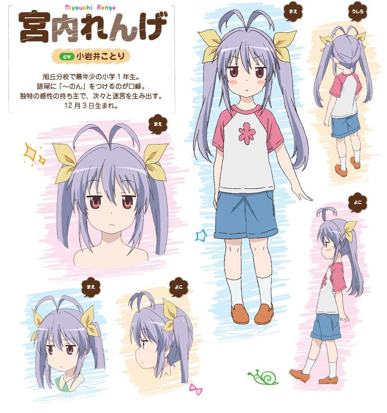 Non-Non-Biyori-Repeat-Anime-Character-Design-Renge-Miyauchi