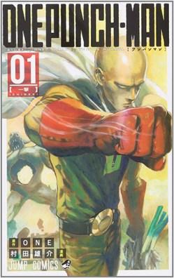 One-Punch-Man-Manga-Vol-1-Cover