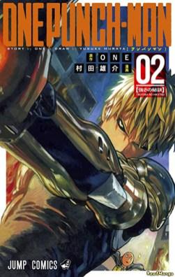 One-Punch-Man-Manga-Vol-2-Cover