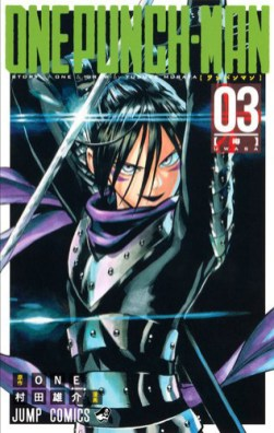 One-Punch-Man-Manga-Vol-3-Cover