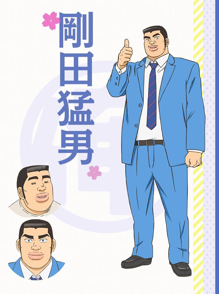Ore-Monogatari!!-Anime-Character-Design-Takeo-Gouda