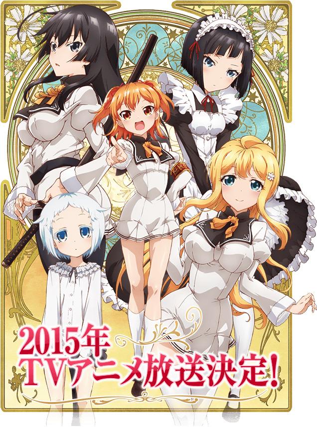 Ore-ga-Ojou-sama-Gakkou-ni-Shomin-Sample-Toshite-Rachirareta-Ken-Anime-Visual-2