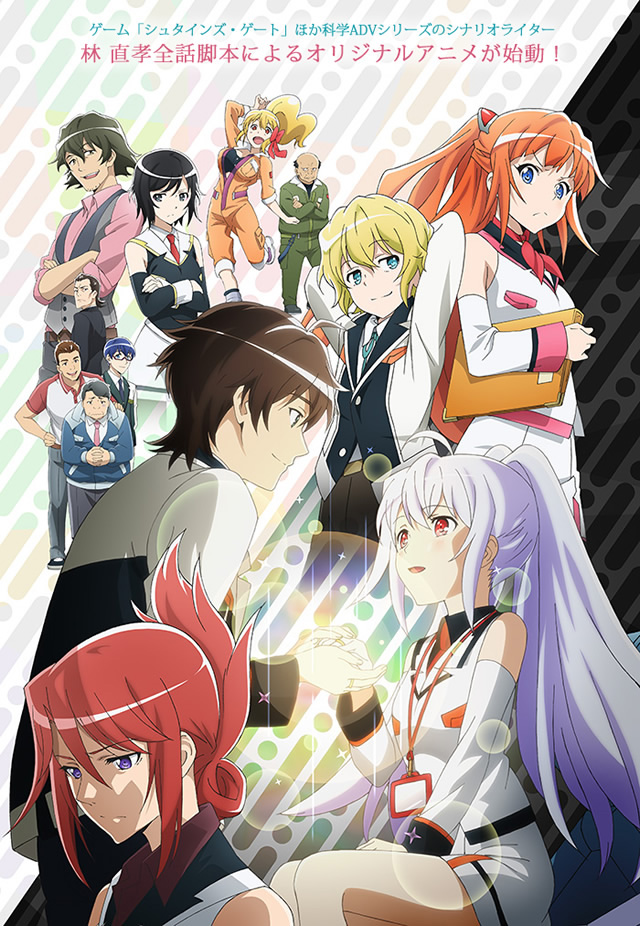 Plastic-Memories-Visual-3