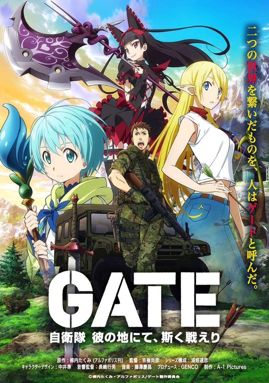 Gate-Anime-Visual-2