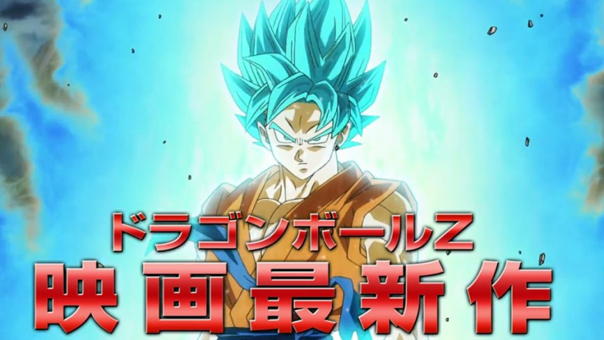 Goku-New-Form-Dragon-Ball-Z-Revival-of-F