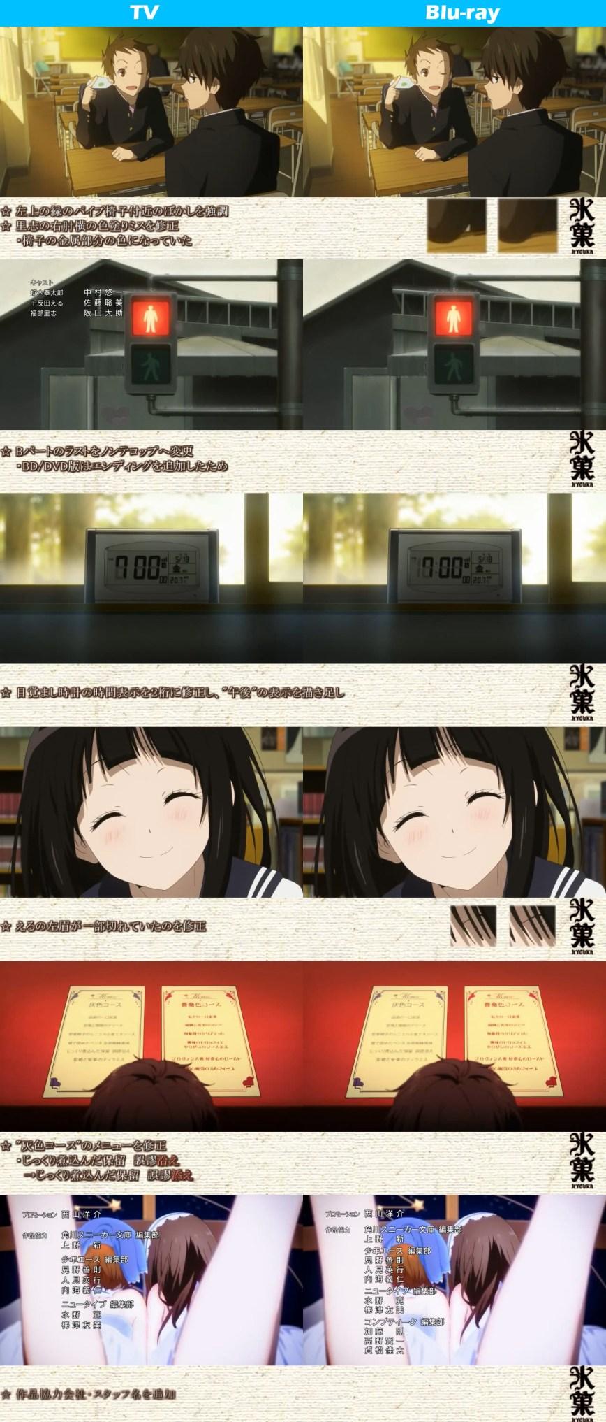 Hyouka-TV-vs-Blu-ray-Comparison