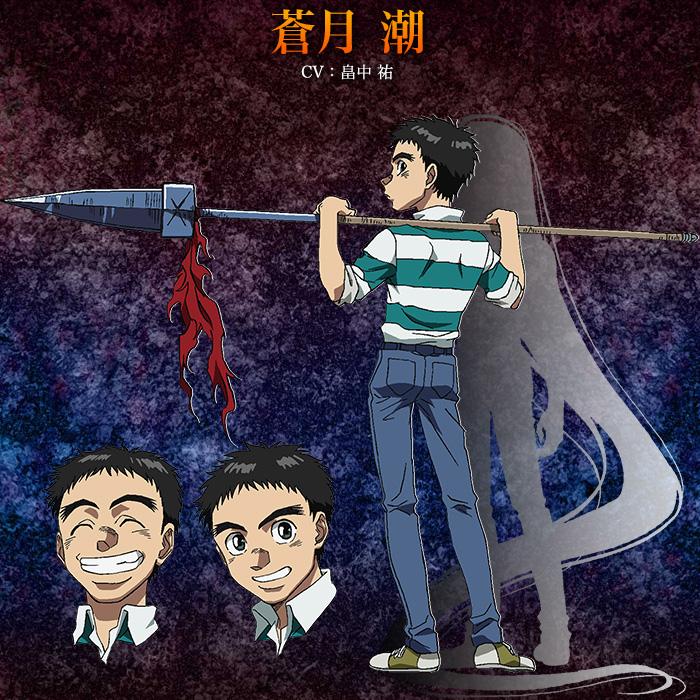 Ushio To Tora Anime Visual, Cast & Character Designs