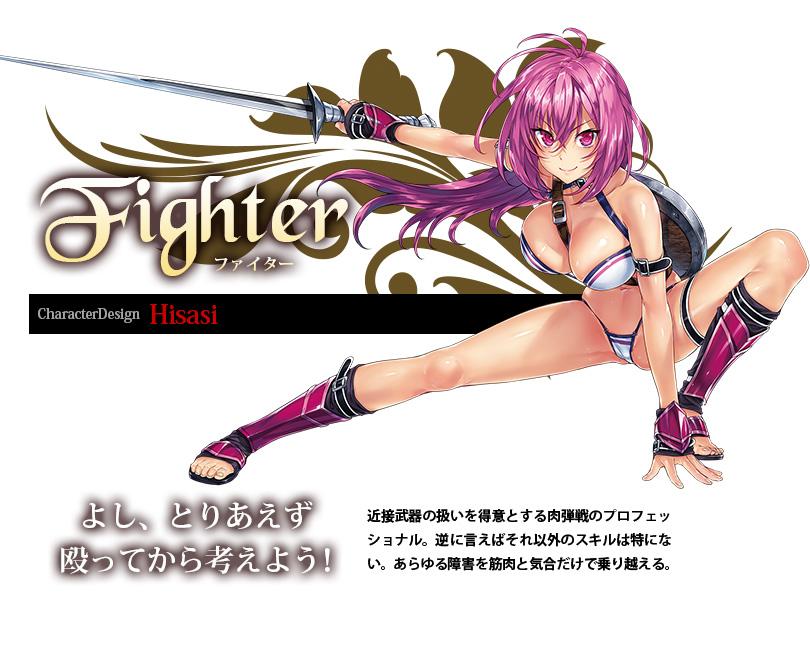 Bikini-Warriors-Character-Fighter