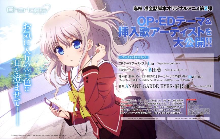 Charlotte-Anime-Magazine-Visual-2