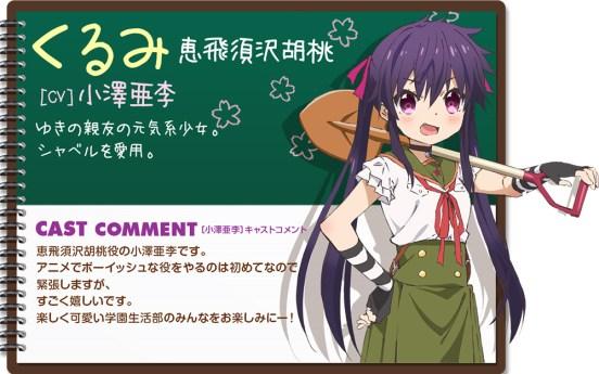 Gakkou-Gurashi!-Anime-Character-Designsv2-Kurumu-Ebisuzawa-1