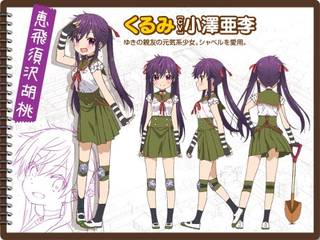 Gakkou-Gurashi!-Anime-Character-Designsv2-Kurumu-Ebisuzawa-2