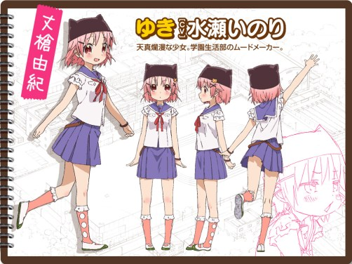 Gakkou-Gurashi!-Anime-Character-Designsv2-Yuki-Takeya-2