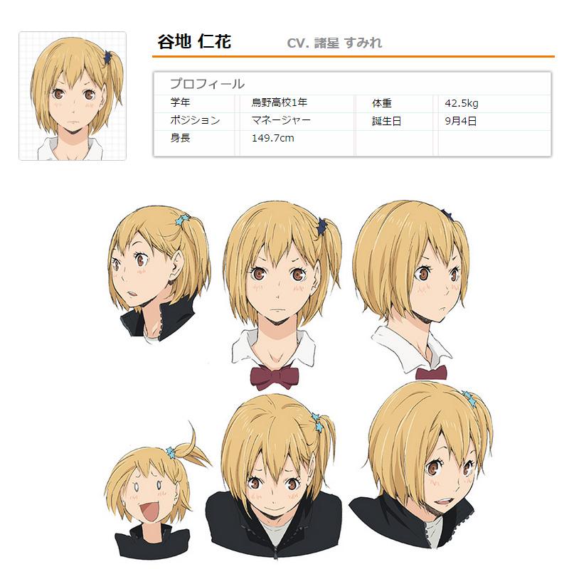 Haikyuu-Season-2-Character-Design-Hitoka-Yachi
