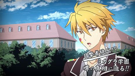 Mikagura-Gakuen-Kumikyoku-Episode-9-Preview-Image-1