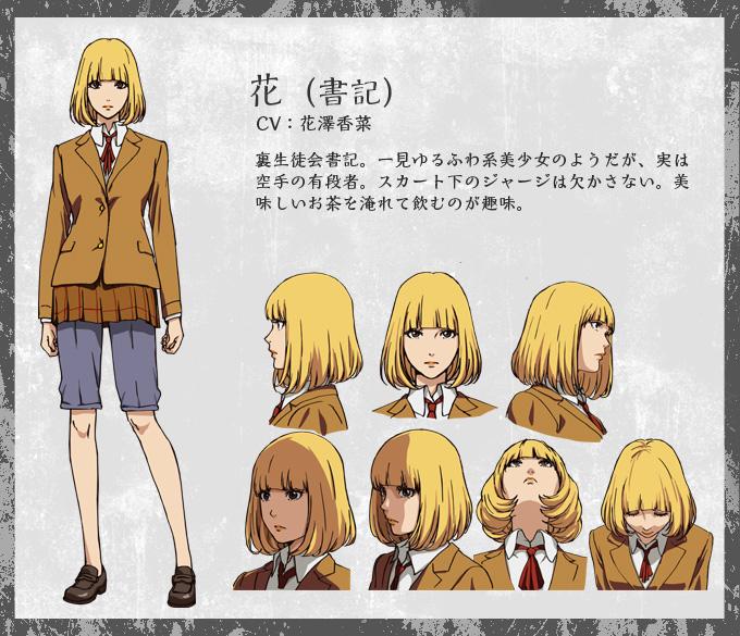 Prison School Anime-Character-Design-Hana Midorikawa