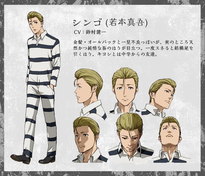 Prison School -Anime-Character-Design-Shingo Wakamoto