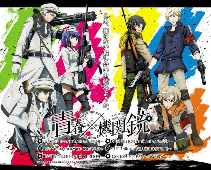 Charapedia-Top-20-Anticipated-Anime-of-Summer-2015-Rank-15-Aoharu-x-Kikanjuu