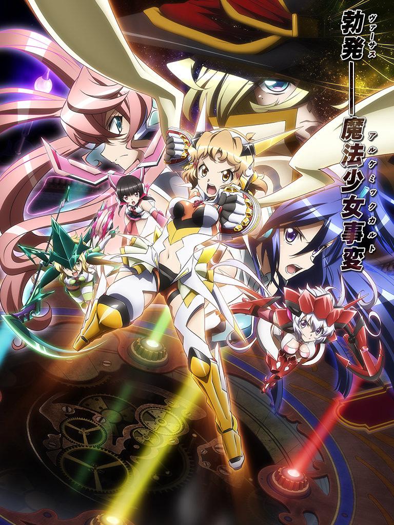 Charapedia-Top-20-Anticipated-Anime-of-Summer-2015-Rank-16-Senki-Zesshou-Symphogear-GX