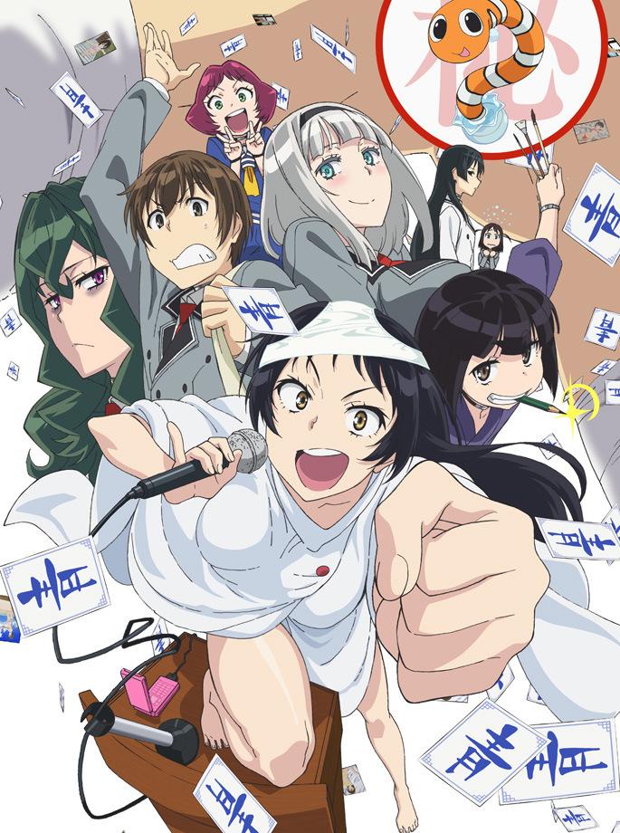 Charapedia-Top-20-Anticipated-Anime-of-Summer-2015-Rank-19-Shimoneta to Iu Gainen ga Sonzai Shinai Taikutsu na Sekai