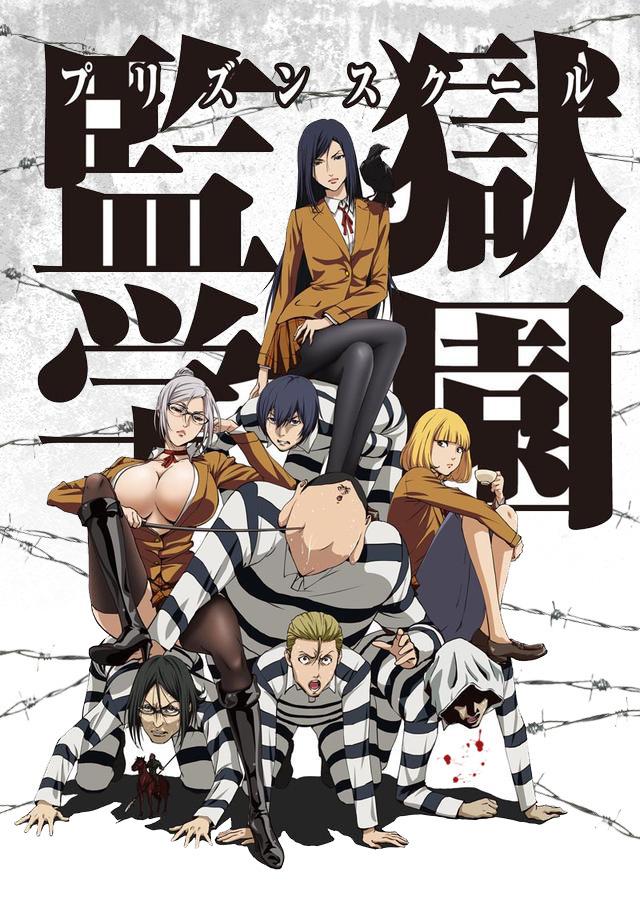 Charapedia-Top-20-Anticipated-Anime-of-Summer-2015-Rank-7 Prison School
