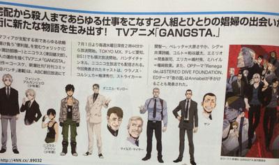 Gangsta.-Anime-Air-Date-Announcement