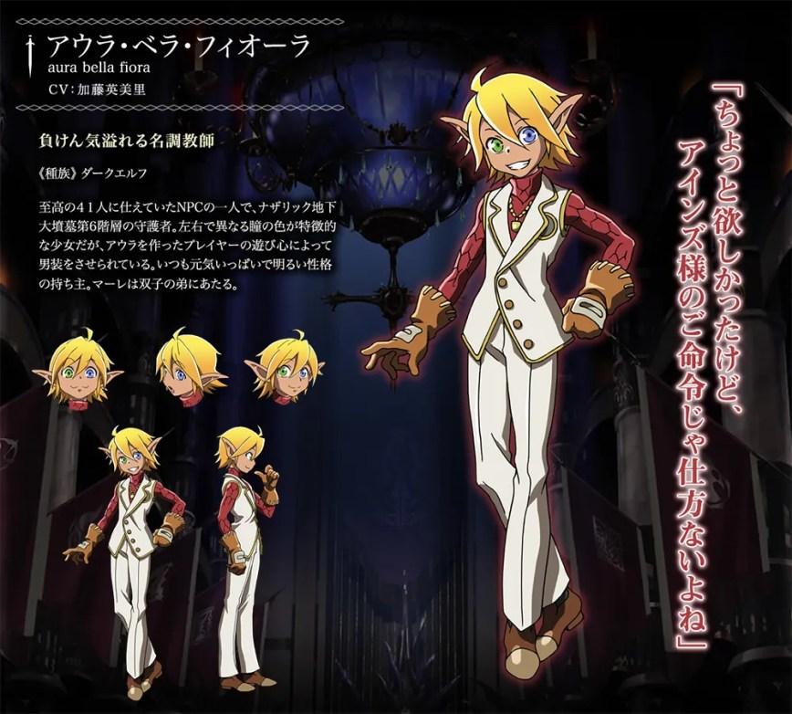 Overlord-Anime-Character-Design-Aura-Bella-Fiore