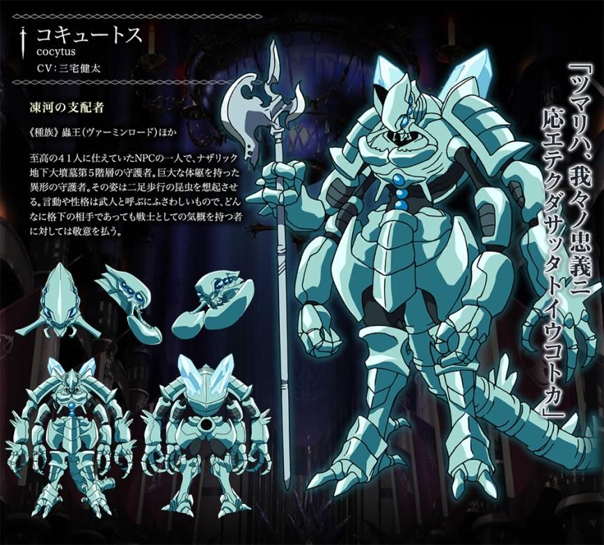 Overlord-Anime-Character-Design-Cocytus