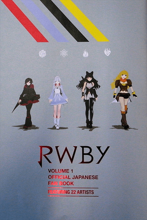 RWBY-Official-Japanese-Fan-Book
