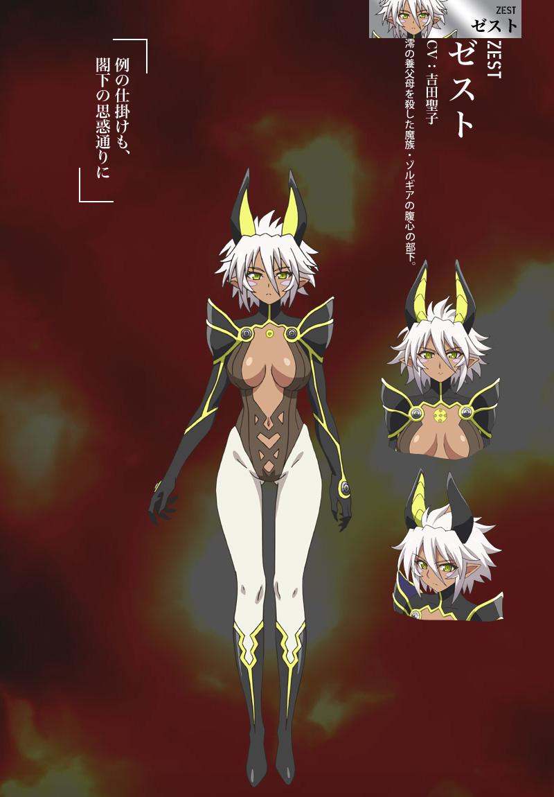 Shinmai-Maou-no-Testament-Anime-Character-Design-Zestv2