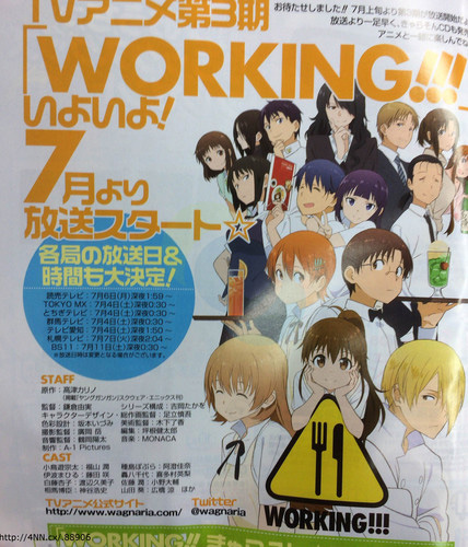 Working-Anime-Air-Date