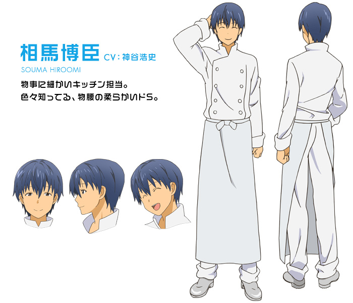 Working-Season-3-Character-Design-Hiroomi-Souma