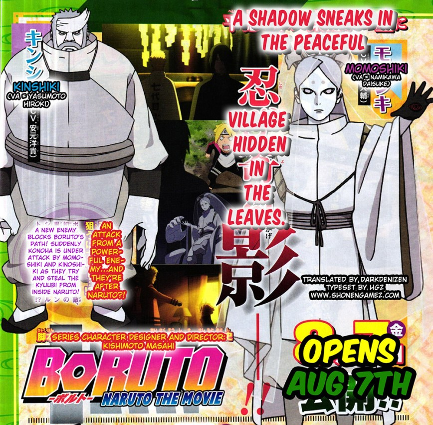 Boruto--Naruto-the-Movie--Villain-Designs-Revealed