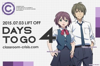 Classroom-Crisis-Anime-Countdown-4-Days