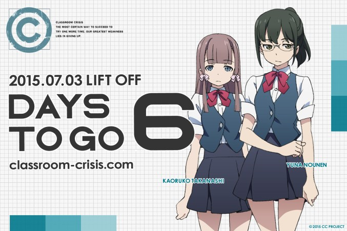 Classroom-Crisis-Anime-Countdown-6-Days