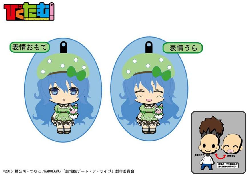 Date-A-Live-Mayuri-Judgement-Advance-Ticket-Pre-Order-Good-Smile-Company