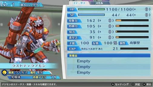Digimon Story Cyber Sleuth Screenshot 41