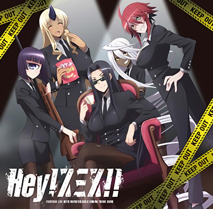 Monster-Musume-Anime-ED-Cover