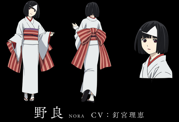 Noragami-Aragoto-Anime-Character-Designs-Nora