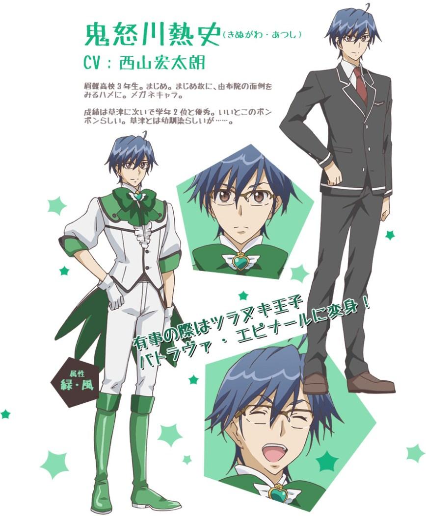 Binan-Koukou-Chikyuu-Bouei-bu-Love-Character-Designs-Atsushi-Kinugawa