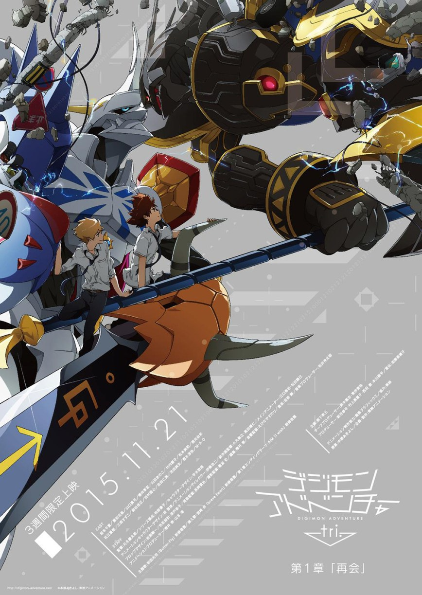 Digimon-Adventure-tri.-Visual-5