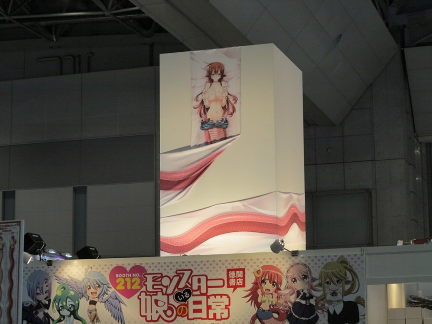 Life-Sized-Miia-Dakimakura-Cover-Display