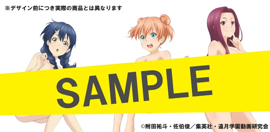 Shokugeki-no-Souma-Anime-Blu-ray-Bonus-HMV