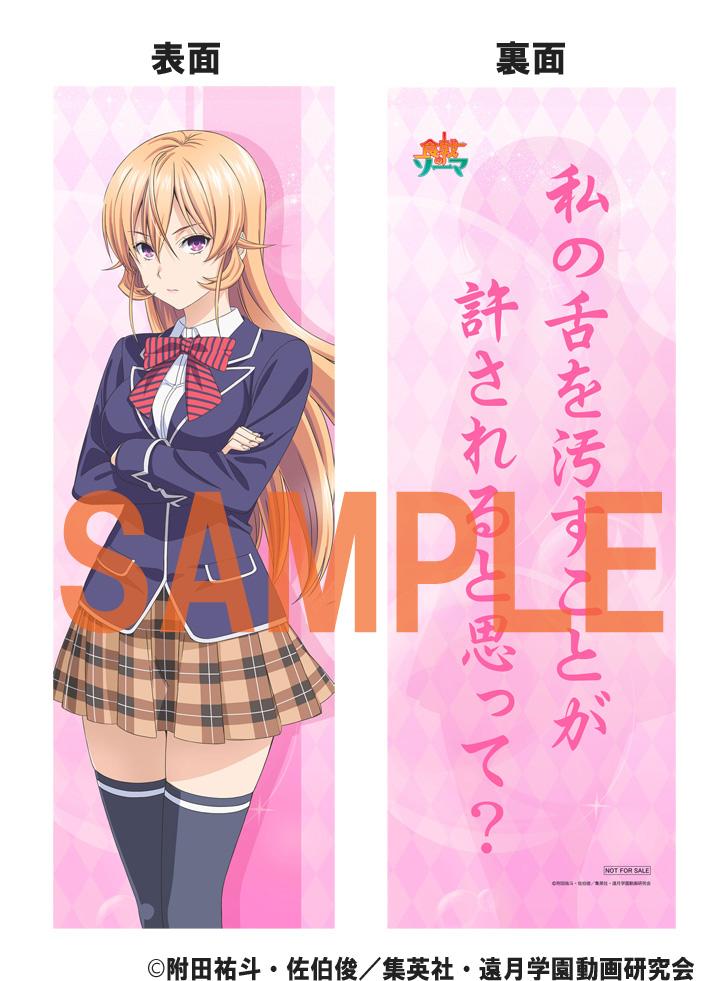 Shokugeki-no-Souma-Anime-Blu-ray-TBS-Store