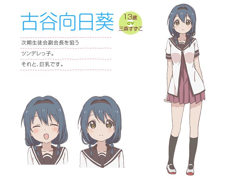 YuruYuri-San-Hai-Character-Designs-Himawari-Furutani