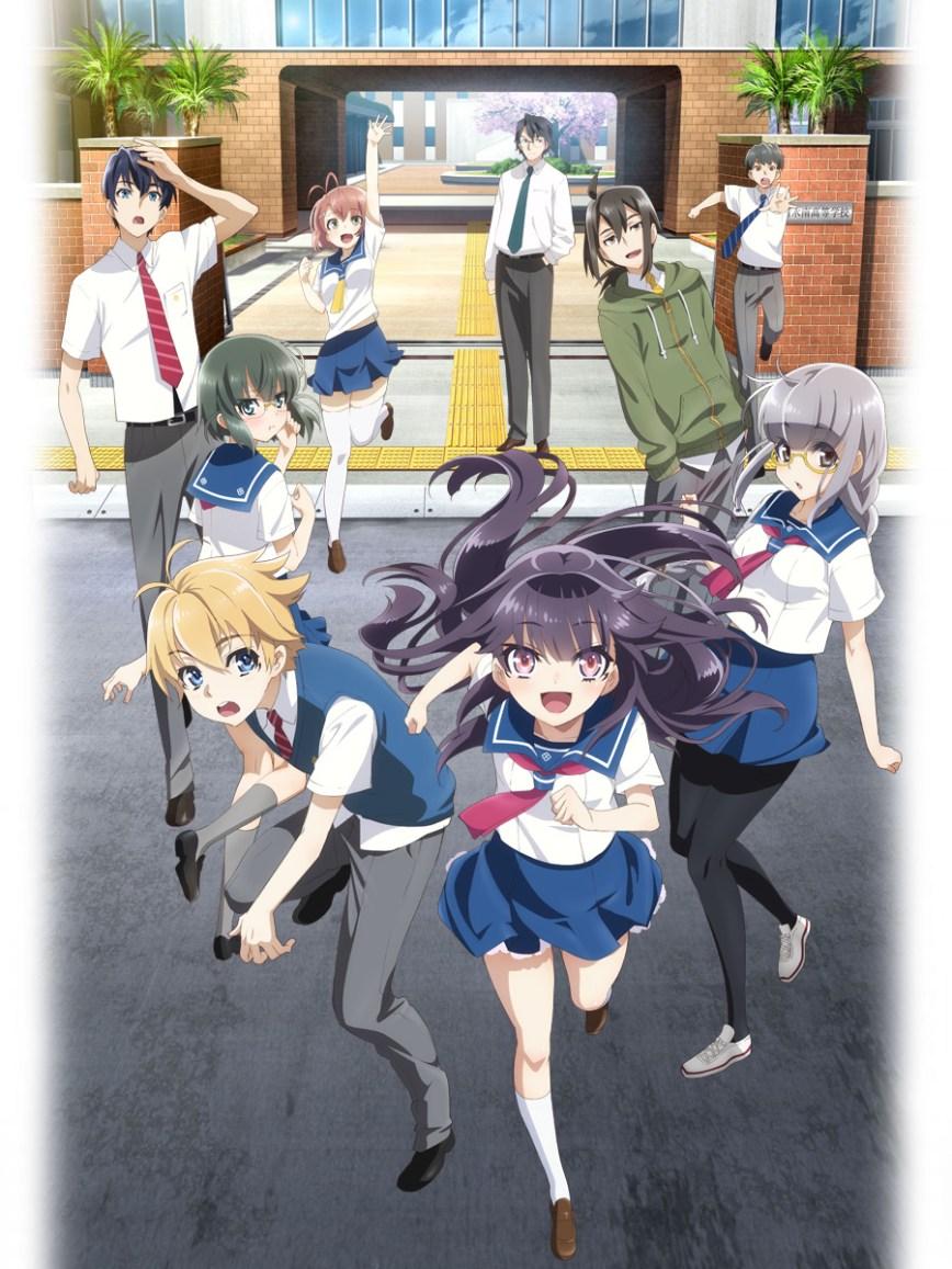 Haruchika-Anime-Visual-3