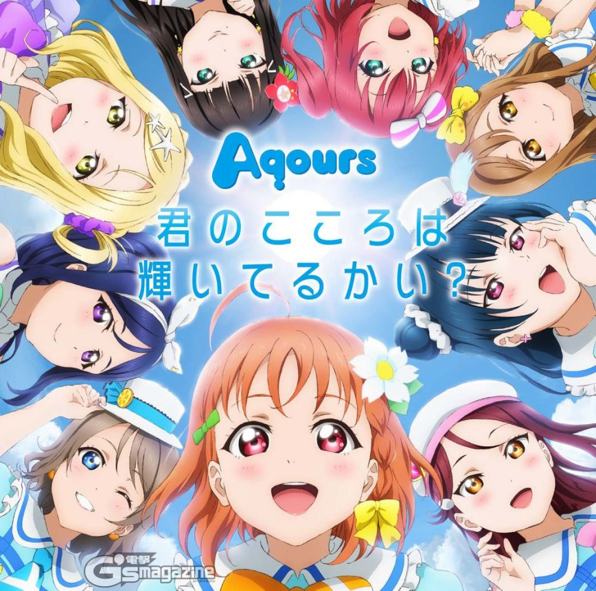 Love-Live!-Sunshine!!-Aqours-Kimi-no-Kokoro-wa-Kagayaiteru-kai-Album-Cover