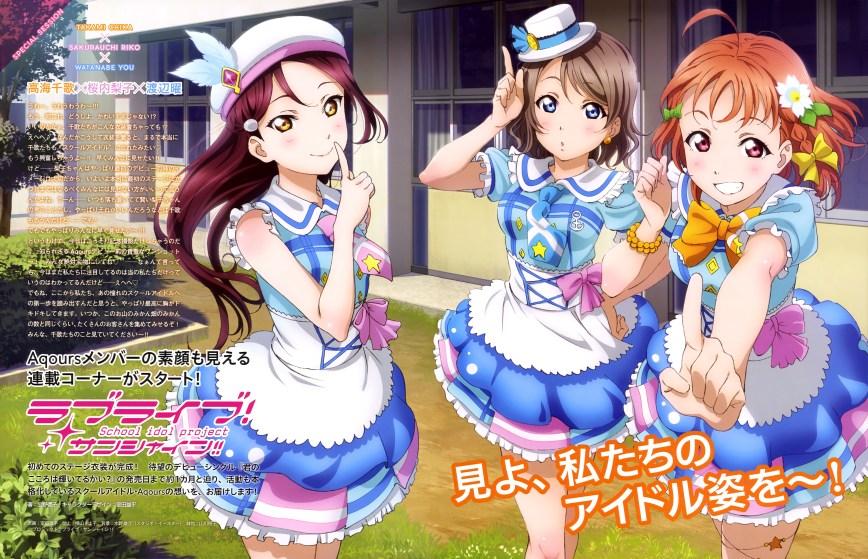 Love-Live!-Sunshine!!-Magazine-Visual-00