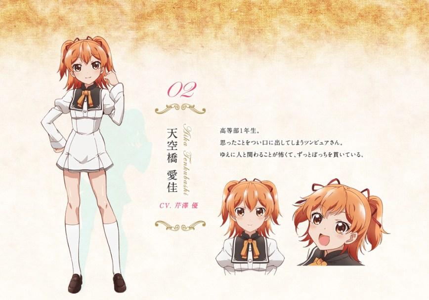 Ore-ga-Ojou-sama-Gakkou-ni-Shomin-Sample-Toshite-Gets-Sareta-Ken-Character-Designs-Aika-Tenkuubashi-v2
