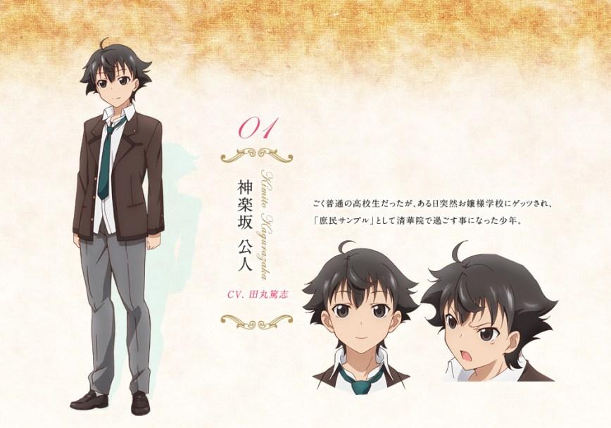 Ore-ga-Ojou-sama-Gakkou-ni-Shomin-Sample-Toshite-Gets-Sareta-Ken-Character-Designs-Kimito-Kagurazaka-v2