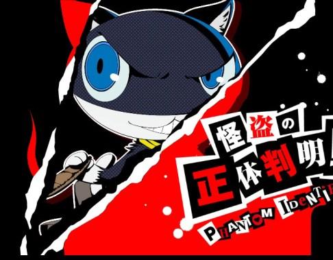 Persona-5-Characters-Morgana-2